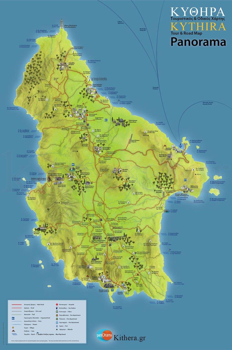 Οδικός χάρτης για Κύθηρα