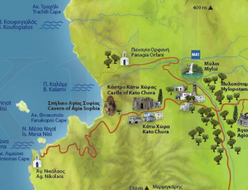Χάρτης Κυθήρων